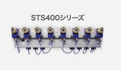 <p><p>タイヤ製造におけるトレーサビリティのために開発されたスキャナで通過型アプリケーションに対応。<strong>簡単設置を実現しダウンタイムも圧縮</strong>。万一リーダが故障した時にも予備のMatrix410を接続し設定転送で完了。</p> </p>