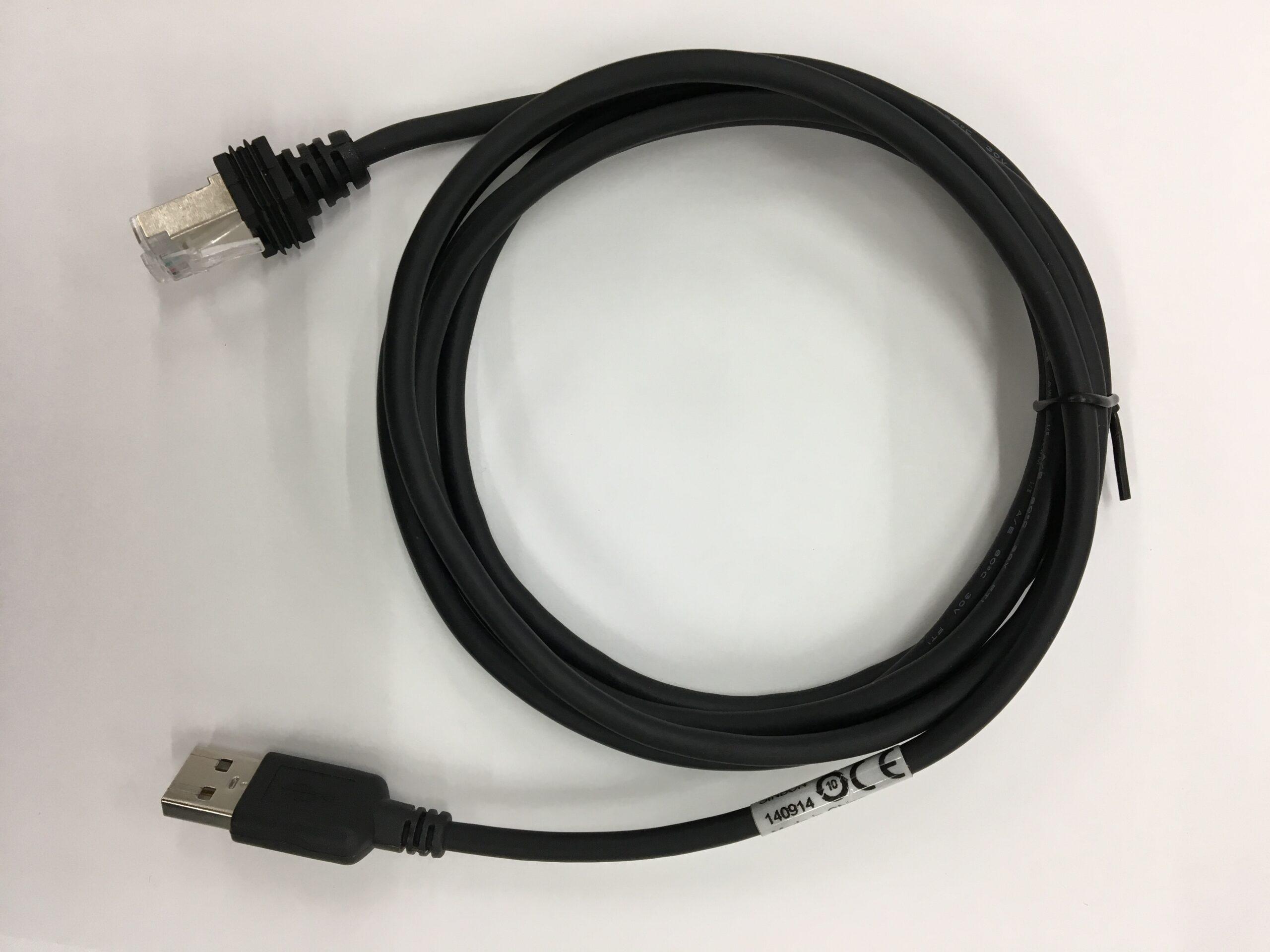 8-0754-12 - USB、 2m ストレート